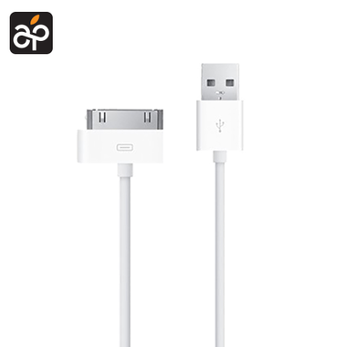 Apple USB dock kabel voor o.a iPhone 4(s), iPad 2 en 3 origineel