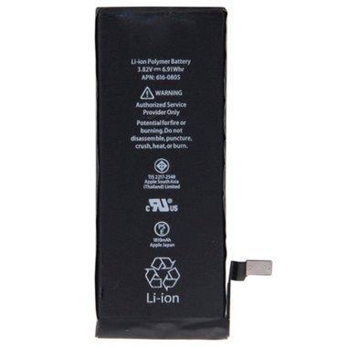 Batterij / accu voor de Apple iPhone 7 plus