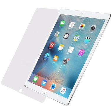 iPad Pro 9.7 tempered Momax glass pro+ glazen protector