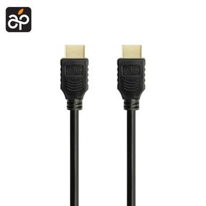 HDMI audio/video kabel 1.5 meter