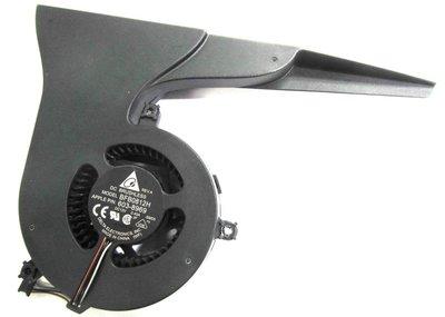 Ventilator voor de Apple iMac 24-inch A1200 603-8969